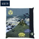 Japanese floor pillow cushion cover zabuton cotton Hokusai Mt.Fuji 55 x 59cm