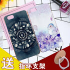 For Huawei 5X Lovely Birds Silicone Case Pretty Flower Sexy Lips Cover Skin