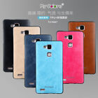 For Huawei Ascend Mate 7 Shockproof Soft Leather Back Case Protective Cover Skin