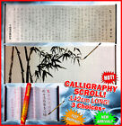 Chinese Calligraphy LARGE scroll Reusable Magic Writing Cloth Brush included NEW