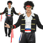 80s New Romantic Costume Adam Ant Prince Charming Pop Star Mens Fancy Dress