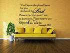 jeremiah 29 11 - Bible Verse Wall Decals Stickers Decor Scripture Vinyl Art Religious Home Quote