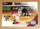 2016 Topps All-star Fanfest Silver Stamped Logo KC Royals You Pick / Choose