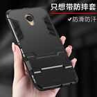 For Meizu Pro 5 6 M3 M5 M6 Note MX5 6 360° Hybrid Stand Armor Rugged Case Cover