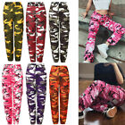 New Women Army Camouflage Tooling Hip Hop Hip Tattoo Loose Jogger Pants O6822