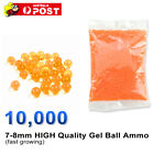 7mm - 8mm Gel Ball Ammo Round Crystal Soil Water Bead Plant Toy Blaster Gun 7mm