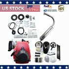 4-Stroke 49CC Gas Petrol Motorized Bicycle Bike Engine Motor Kit【Two to Choose】