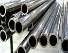 ERW Mild Steel Tubing. 12.7mm O.D  1.5mm Wall Diameter. 100,200,300,400,500mm