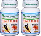 Female Health - ayurvedic herbal combination for women - Planet Ayurveda in USA $58.9 USD on eBay
