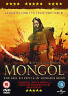Mongol: The Rise to Power of Genghis Khan (2007) (DVD); Honglei Sun NEW SEALED