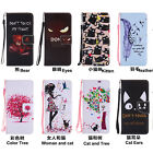 Fashion Painted Pu Leather Flip Wallet Case Stand Cover Skin Card Slots (katu01)