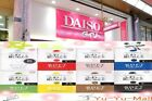 DAISO Soft Clay  8SET OR 4 PACK OR 1PACK 8 COLOR LIGHTWEIGHT TYPE MADE IN JAPAN image