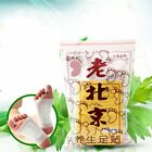 Detox Foot Patch Body Relax Slimming Wormwood Herbal Health Care Adhesive Pads