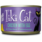 koolina luau chicken egg wet cat food