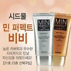50ML 21&23 SIDMOOL MIN PERFECT BB CREAM SUNSCREEN SPF 43 P+++ HEALTHY SKIN_IC