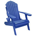 Deluxe Outer Banks Poly Folding Adirondack Chair w/ Cupholder- Standard Colors