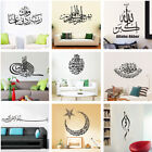 Islamic Muslim Arabic Bismillah Calligraphy Home Bedrooom Wall Sticker Decor