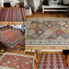 SMALL LARGE PERSIAN ORIENTAL TRIBAL PATTERN CARLUCCI FLATWOVEN HIGH QUALITY RUGS