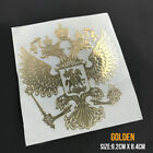 New Coat of Arms of Russia Nickel Metal Car Phone Sticker Russian Eagle Decal---