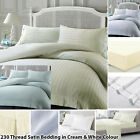 100%LUXURY HOTEL QUALITY EGYPTIAN COTTON SATIN STRIPE DUVET COVER PILLOWCASE SET