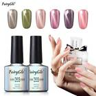 FairyGlo Gel Nail Polish Shiny UV LED 3D Cats Eye Jade Lacqu