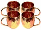 Внешний вид - Hammered Copper Moscow Mule Mug Capacity 16 Ounce with Copper Handle