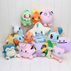 13-20cm Rare Pokemon Collectible Plush Character Soft Toy Stuffed Doll Kids Gift