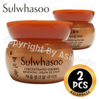 Sulwhasoo Concentrated Ginseng Renewing Cream EX Light 5ml (1pcs ~ 5pcs) Newist