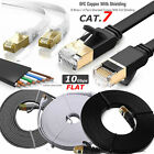 Kyпить RJ45 Network Cat7 Ethernet Cable Gold Ultra-thin FLAT 10Gbps SSTP LAN Lead Lot на еВаy.соm
