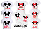 Mom Daddy Brother Sis mickey Family Matching T-shirts disney Trip Vacation shirt image
