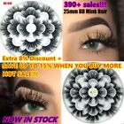 SKONHED 7 Pairs 25mm Lashes 8D Mink Hair False Eyelashes Fluffy Lashes New