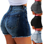 Kyпить Vintage Women Strench Denim Summer High Waisted Shorts Slim Jeans Casual Hotpant на еВаy.соm
