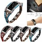 For Fitbit Inspire/Inspire HR Leather Watch Bands Replacement Wristband Straps  image