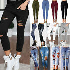 WOMEN HIGH WAISTED RIPPED JEANS PANTS KNEE SKINNY DENIM CASAUL JEGGINGS TROUSERS