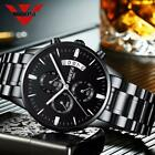 NIBOSI Relogio Masculino Men Watches Luxury Famous Top Brand Men's Fashion Casua image