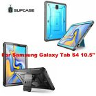 For Samsung Galaxy Tab S2 S3 S4, SUPCASE UB Full Body Case Tablet Cover + Screen