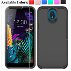 For LG Journey LTE (L322DL) Phone Case Cover / Tempered Glass Screen Protector