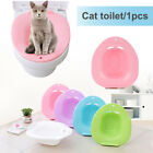 1x Plastic Pets Toilet Training Litter Potty Cleaning Cat Kit Supplies Pet Tray