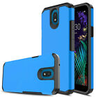 For LG NEON PLUS (AT&T) Shockproof Case Cover / Tempered Glass Screen Protector