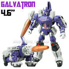 Pocket Size Small Scale Cartoon Robot Toy Decepticons Galvatron Action Figures