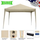 10'x10' Waterproof Canopy Outdoor Party Wedding Patio Tent Gazebo Pavilion Event