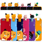 Kakao Friends Party Figure Case for Samsung Galaxy Note9 Note8 Note5