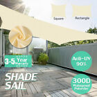 300D  Waterproof Garden Patio Awning Canopy Screen UV Block  ❤ E