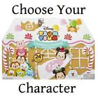 2016 Disney Tsum Tsum Advent Calendar Countdown Christmas (Choose A Character)