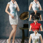 Women Ladies Vintage Golden Phoenix Chinese Short Sleeve Cheongsam Qipao Dress