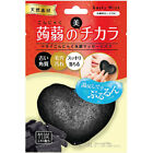 Lucky Trendy Japan 100 Natural Konjac Face Cleansing Puff 1 piece