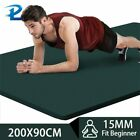 Exercise Fitness Mat Lengthened And Thickened Yoga Mat For Men Waterproof New