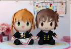Card Captor Doll Plush Toys Changeable Cosplay Costume LI SYAORAN Christmas Gift