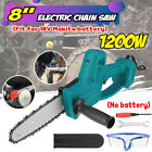 Cordless Electric Chain Saw Wood Cutter 1200W Woodworking For Makita