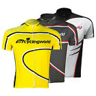 "MR CYCLING WORLD COOLMAX JERSEY - ""Razor"" Design - Road Bike / MTB"